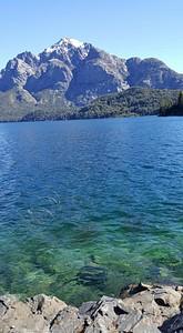 Mirador Lago Moreno
