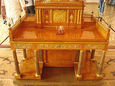'שולחן כתיבה'.