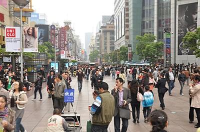 יום רגיל ברחוב east Nanjing , מיליון אנשים.