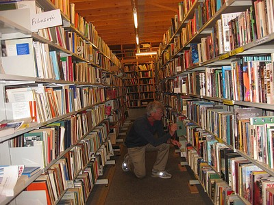 חנות ספרים משומשים