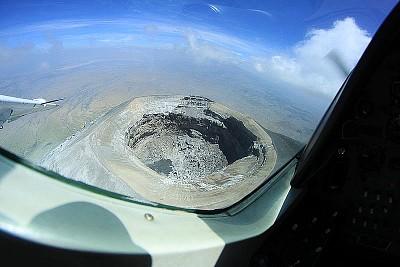 לוע ההר ממבט הציפור (ויקיפדיה)