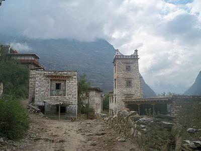 הכפר הראשון