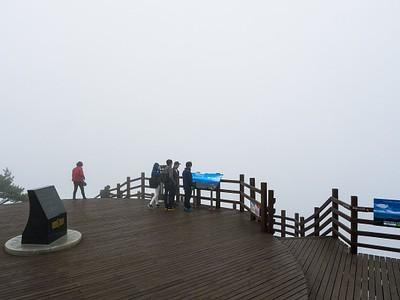 נוף נהדר מראש הר Miruek-san.