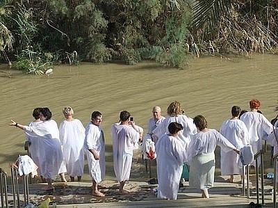 אתר הטבילה