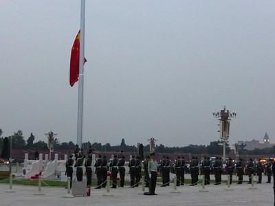 טקס הורדת הדגל בכיכר טיאנאנמן