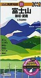 """דוגמא למפות """"סימון השבילים"""" ביפן"""