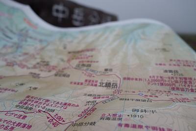מפה ביפנית חשוב להתמצא ולהשוות עם השלטים