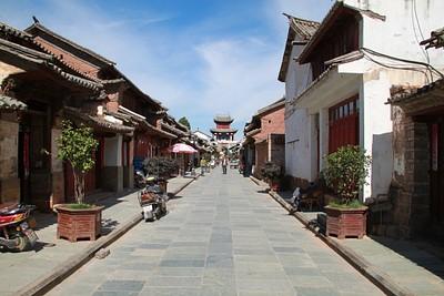העיירה Wei Shan