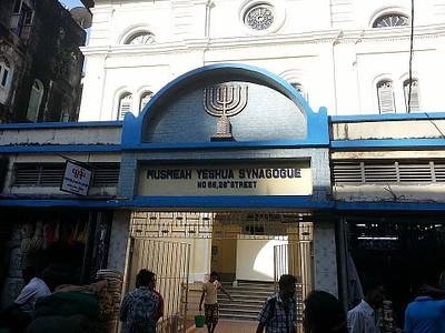בית הכנסת בינגון