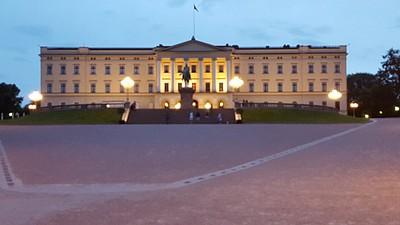 הבית של מלך נורווגי