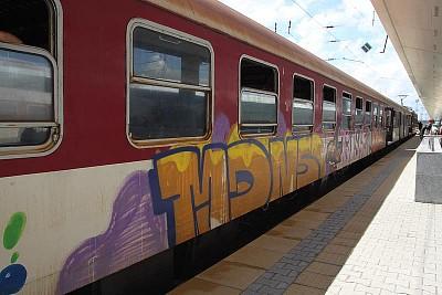 הרכבת בסופיה 6 לב לכרטיס