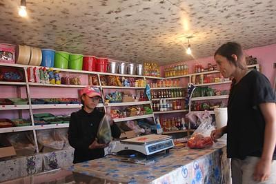 מכולת בבאזר בסרי מוגול