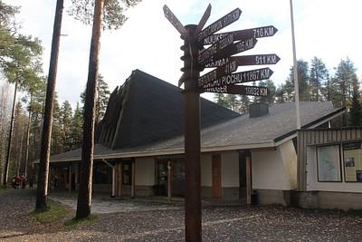 Oulanka Visitors Centre