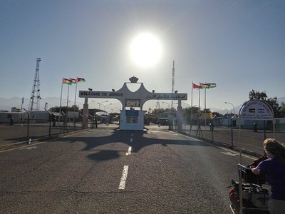 שער הכניסה לירדן
