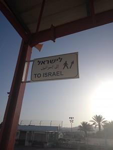 בחזרה לישראל
