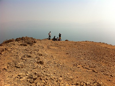 פסגת הר ישי