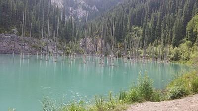 אגם קיינדי.