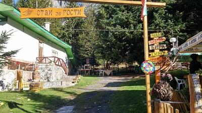 2. קירילוב פוליאנה - מקום קטן ויפה לעצור לשתות תה ולהחליט איזה דרך תיקחו