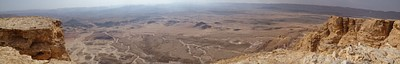 תצפית לכיוון דרום מפסגת הר ארדון