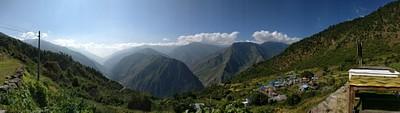 הנוף מקנג'ים