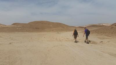 נופי רמת המדבר
