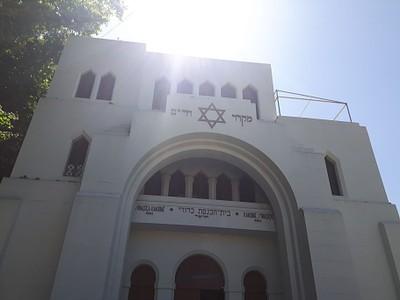 בית הכנסת כדורי-מקור חים