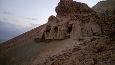הר צרויה