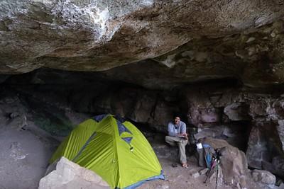 המערה שלנו ללילה הראשון