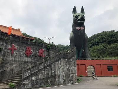 פסל מרשים לגמרי של כלב רע