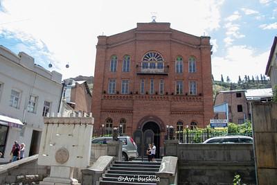 בית הכנסת בטביליסי