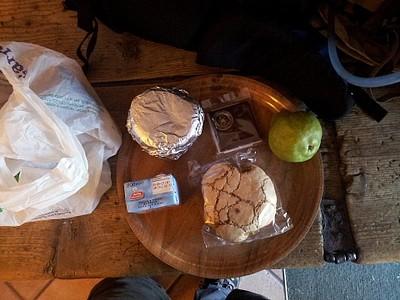 ארוחת הצהריים (Picnic) של Bonati.