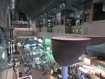 תחנת קיוטו