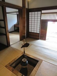 בית ממשל השוגון Takayama Jinya