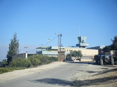מצודת היערנים ( בית היערן)