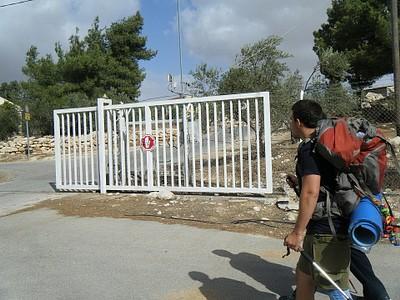 שער הכניסה לקיבוץ הר עמשא