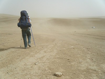 בקעת ערד-סופת חול