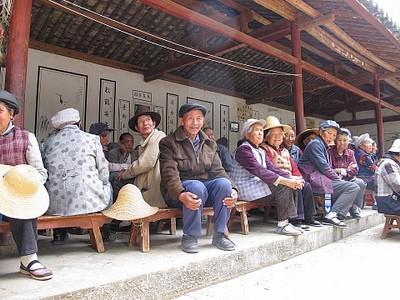 יום הקשיש במקדש