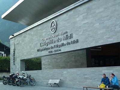 תחנת הקרקע של רכבל Aiguille du Midi