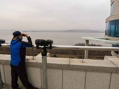 תצפית על צפון קוריאה, Ganghwa Peace Observatory.