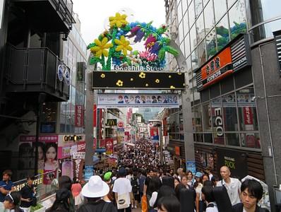 הכניסה למדרחוב Takeshita