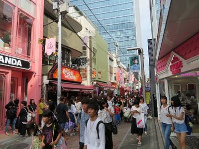 מדרחוב Takeshita