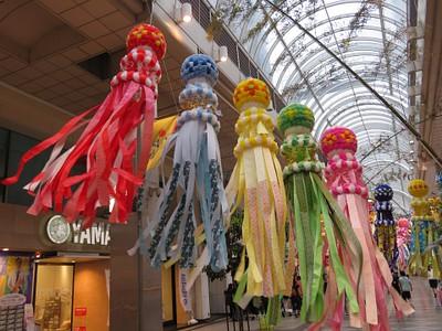 קישוטי הנייר האופייניים ל- Tenabata Matsuri
