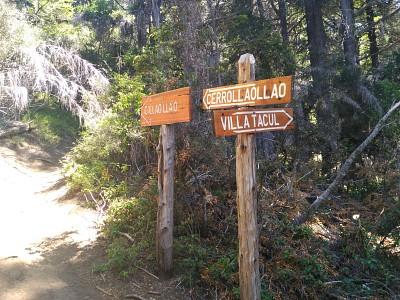 צומת השבילים (#3) לתצפית ולחוף.  קרדיט לתמונה-  serra08 (מאתר wikiloc) https://www.wikiloc.com/hiking-trails/parque-llao-llao-21364702#wp-21364708