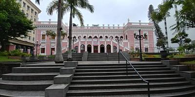 מוזיאון העיר