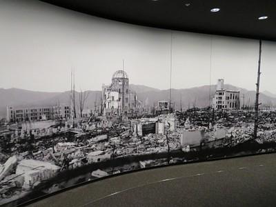 צילום של מרכז Hiroshima אחרי נפילת הפצצה