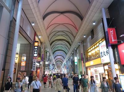 מדרחוב Hondori