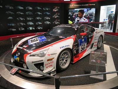 מוזיאון Toyota