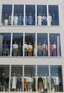חלון ראווה בטוקיו
