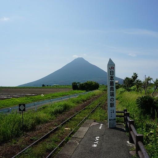 תחנת נישי-אוימה, על העמוד כתוב ביפנית שזוהי תחנת הרכבת הדרומית ביותר ביפן