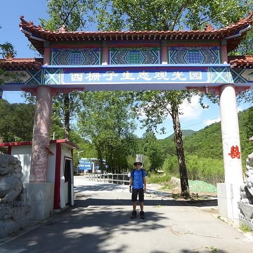 השער בכניסה לכפר